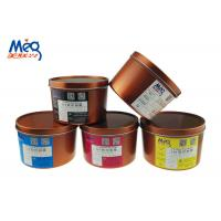 High Fineness UV LED Ink Processing CMXY For Offset Machine , Rotary Machine Manufactures