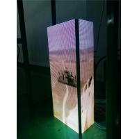 China Indoor / Outdoor Creative LED Screen Vivid Clear Image Easy To Install on sale