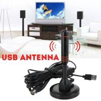 China Magnetic Base Digital HDTV Antenna 25DBI 50 Miles Range DVB-T DVB-T2 TV HDTV Aerial Antenna on sale