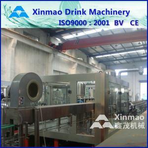 China Bottle Juice Filling Machine on sale