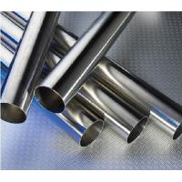Quality Stainless Steel Welded Tubes for sale