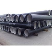K9 Ductile Iron Pipe Manufactures