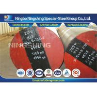 Quality ASTM A681 AISI H13 Tool Steel Heat Treatment For Forging Press Mold for sale