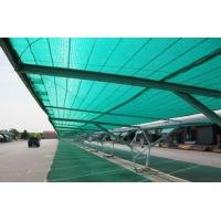 Dark Green Sun Shade Hdpe Netting For Parking Lot 85gsm - 300gsm Manufactures