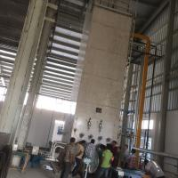 Quality Medical Cryogenic Air Separation Plant for sale