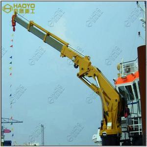 China Knuckle Boom Marine Hydraulic Offshore Crane Training Installation Marine Ship Crane on sale