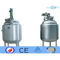500L Stainless Steel Mixing Tank 2 Double Layer For Suspension Lotions Fat Emulsification Manufactures