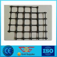Plastic PP Biaxial Geogrid For Railway With High Tension Resistance 30kn Manufactures