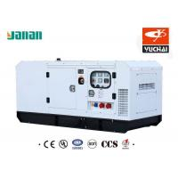 Industrial Emergency Diesel Generator Corrosion Resistance With 50HZ/60HZ Frequency Manufactures
