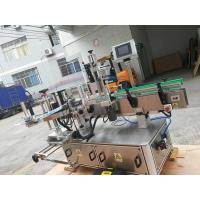 PLC Control Automatic Sticker Labeling Machine For Bottles Adhesive Label Manufactures