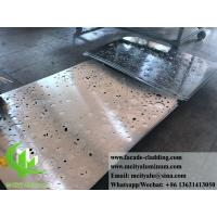 Exterior aluminum panel for wall cladding powder coated white CNC cutting Manufactures