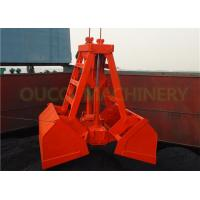 12m³ Radio Remote Control Grab Bucket Hydraulic For Cargo Unloading Sand Manufactures