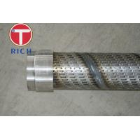 China 15m Max Length Well Screen Pipe , Seamless Mechanical Tubing For Sand Control on sale