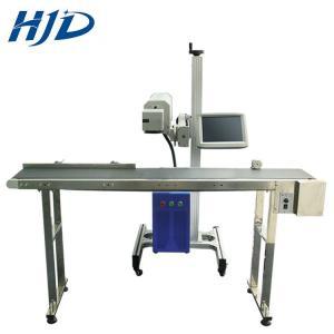 China Carbon Dioxide Laser Marking Machine Wooden Plastic Fiber Laser Engraver on sale