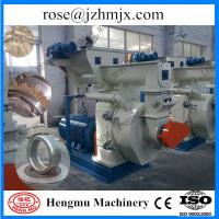 China smooth rotation best technical and economic benefits complete wood pellet production line on sale