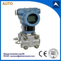 Quality Differential Pressure Transmitter With Low Cost for sale
