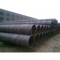 China API 5L Gr.B Spiral Welded Steel Pipe / Thick Wall Pipe Steel Structure on sale