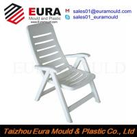 EURA Taizhou Custom made Good Quality Plastic Beach Chair mould manufacturer Manufactures