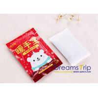 Hot Pocket Hand Warmer Patch Keep Warming Body Heat Pack With CE FDA