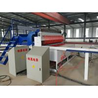 China Steel Bar / Reinforcing Concrete Welded Wire Mesh Welding Equipment (2.5M Width) on sale