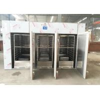 GMP Standard Pharmaceutical Tray Dryer , Cabinet Tray Dryer Equipment Stable Performance