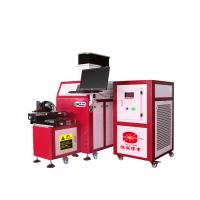 Galvanometer Scan Auto Welding Machine For Mobile Phone Metal Shell / Shielding Grid Manufactures