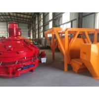 Automatic Control Planetary Concrete Mixer Simple Structure PMC100 Precast Making Manufactures