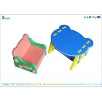 China Animal Shape Interlocking EVA Foam Toys Children Furniture For Studying on sale
