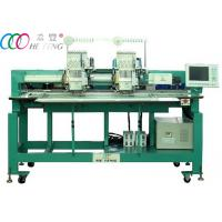 China Multifunctional two Head Cording + Sequin + Cap Embroidery Machine , 9 Color on sale