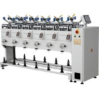 Quality automatic bobbin winder / energy-saving / Modle:TR-BD1301 for sale