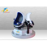Triple Seats 9D VR Egg Chair With 360 Rotation / 9D Virtual Reality Machine Manufactures