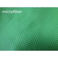 China Green 150cm Width Microfiber Cleaning Cloth 300gsm Density Waffle Fabric Absorbent on sale