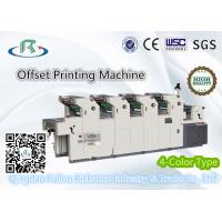 Buy cheap High Efficient  F Series 4-Color Offset Printing Machine for Roll Paper from wholesalers