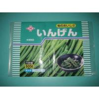 China Frozen Food Packaging/Frozen Food Pouch on sale