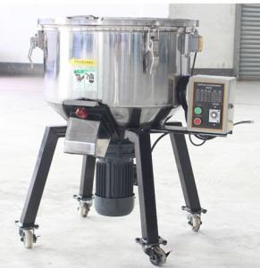 High Efficiency Plastic Mixer Machine , Plastic Granules Color Mixer Machine Manufactures