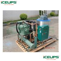 Refrigeration equipment industrial sea water ice-making plant Manufactures