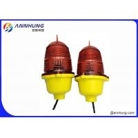 IP65 3W LED Aircraft Warning Light Security Lights Waterproof Outdoor Lighting Manufactures