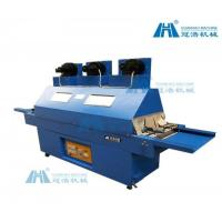 China Power Saving Automatic Shrink Machine For Bottled Water Labeling Machine on sale