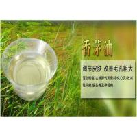 Quality Moisturizing Natural Essential Oils Citronellol For Soap Fragrances CAS 106-22-9 for sale