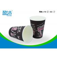 12 OZ Coffee Paper Cups With Lids Spiral Design With 20 GSM PE Coated