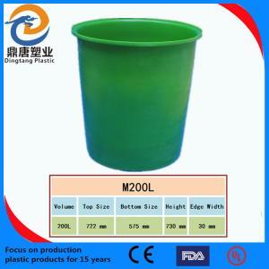 M200L Rotomulding round tank/water storage tank Manufactures