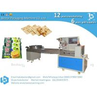 Indonesia soda crackers, mineral salt soda crackers pillow vacuum packing machine Manufactures