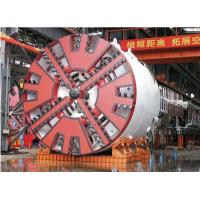 15KW TBM tunnel boring machine 250mm - 5000mm for Tunnel construction Manufactures