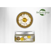 Anti Sensitive Chamomile Supple Moisturizing Body Butter For Skin Care Manufactures