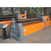 CNC Hydraulic Rolling Machine 4 Roll Plate Bender For Stainless Steel W12-30X2000mm Manufactures
