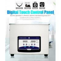 New design 15L 40KHz  fast cleaning digital ultrasonic cleaner with degas function Manufactures