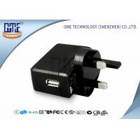 UK Plug Universal USB Power Adapter 6v 0.5a For Glucose Meter Manufactures