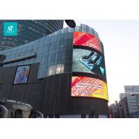 China Outdoor Big LED Curtain Display High Performance And Low Power Consumption on sale