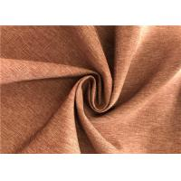 150D Fade Resistant Outdoor Fabric 0.2 Ribstop Cationic Coated Waterproof Fabric Manufactures