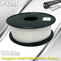 High Strength POM Filament Recycled 3D Printer Filament Consumables  1.75mm / 3mm Manufactures